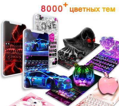 ❤️Emoji клавиатура - милые смайлики, GIF, стикеры скриншот 1