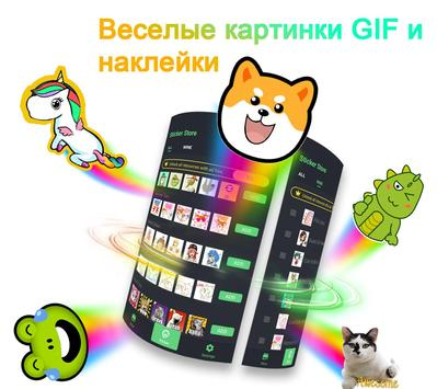 ❤️Emoji клавиатура - милые смайлики, GIF, стикеры скриншот 2