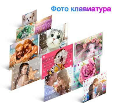 ❤️Emoji клавиатура - милые смайлики, GIF, стикеры скриншот 4