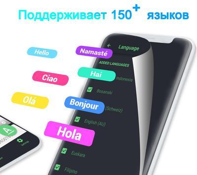 ❤️Emoji клавиатура - милые смайлики, GIF, стикеры скриншот 6