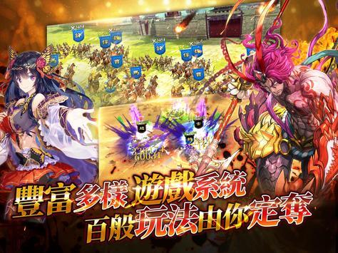 真三國大戰2 screenshot 10