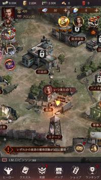 伝説になっちゃえ screenshot 6