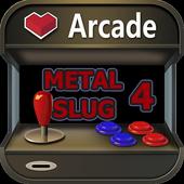 Code metal slug 4 arcade icon