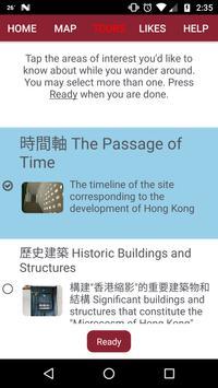 UChicago HIC in Hong Kong screenshot 1