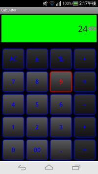 prosty kalkulator screenshot 1
