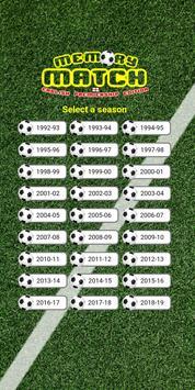 Memory Match Football screenshot 1
