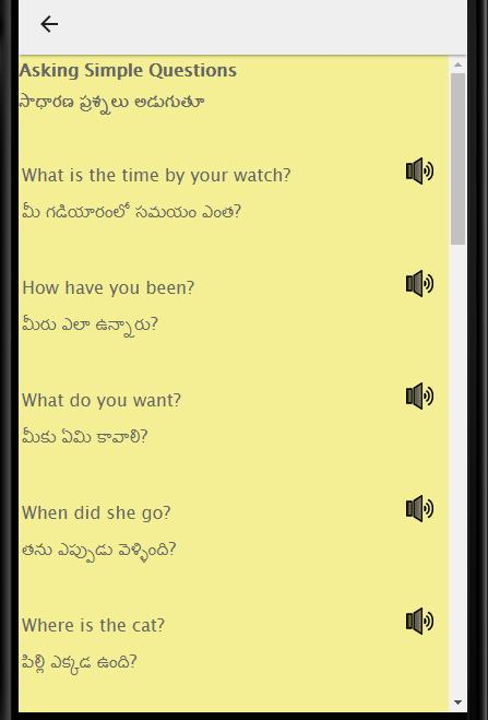 Learn English in Telugu: Spoken English in Telugu for Android - APK