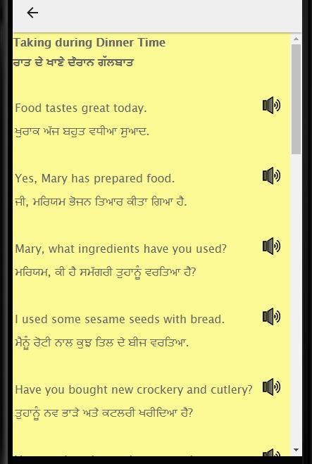 Learn Punjabi to English: Speak Punjabi to English安卓下載,安卓版