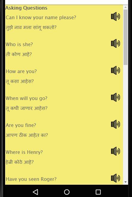 Learn English in Marathi: Speak English Fluently für Android