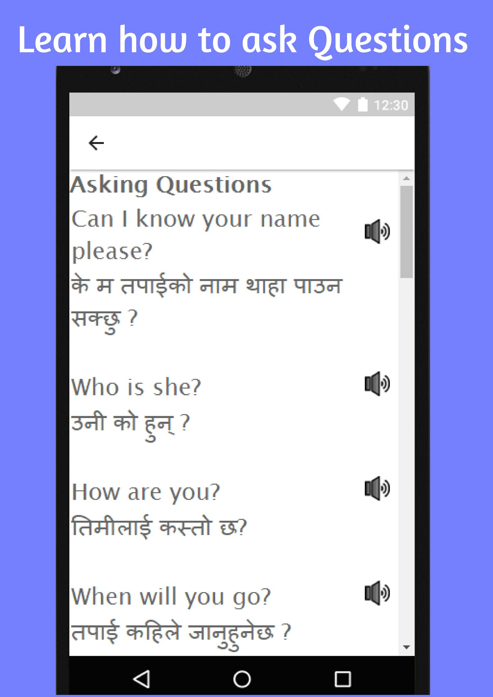 Learn English in Nepali - Speak Nepali to English for Android - APK