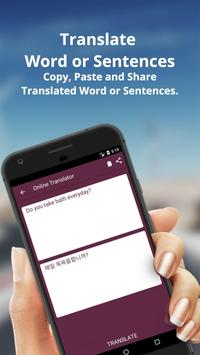 English to Korean Dictionary & Translator screenshot 1