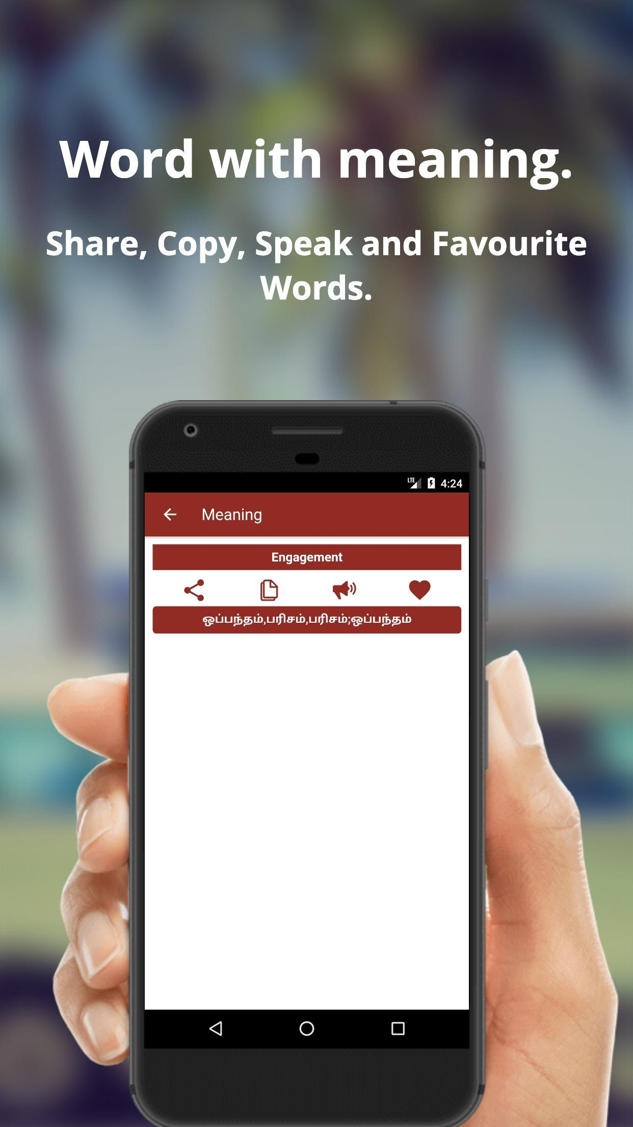 English to Tamil Dictionary and Translator App for Android
