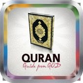 English Translation Quran MP3 icon