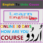 Learning English To Urdu Full Course Only 10 Days icon