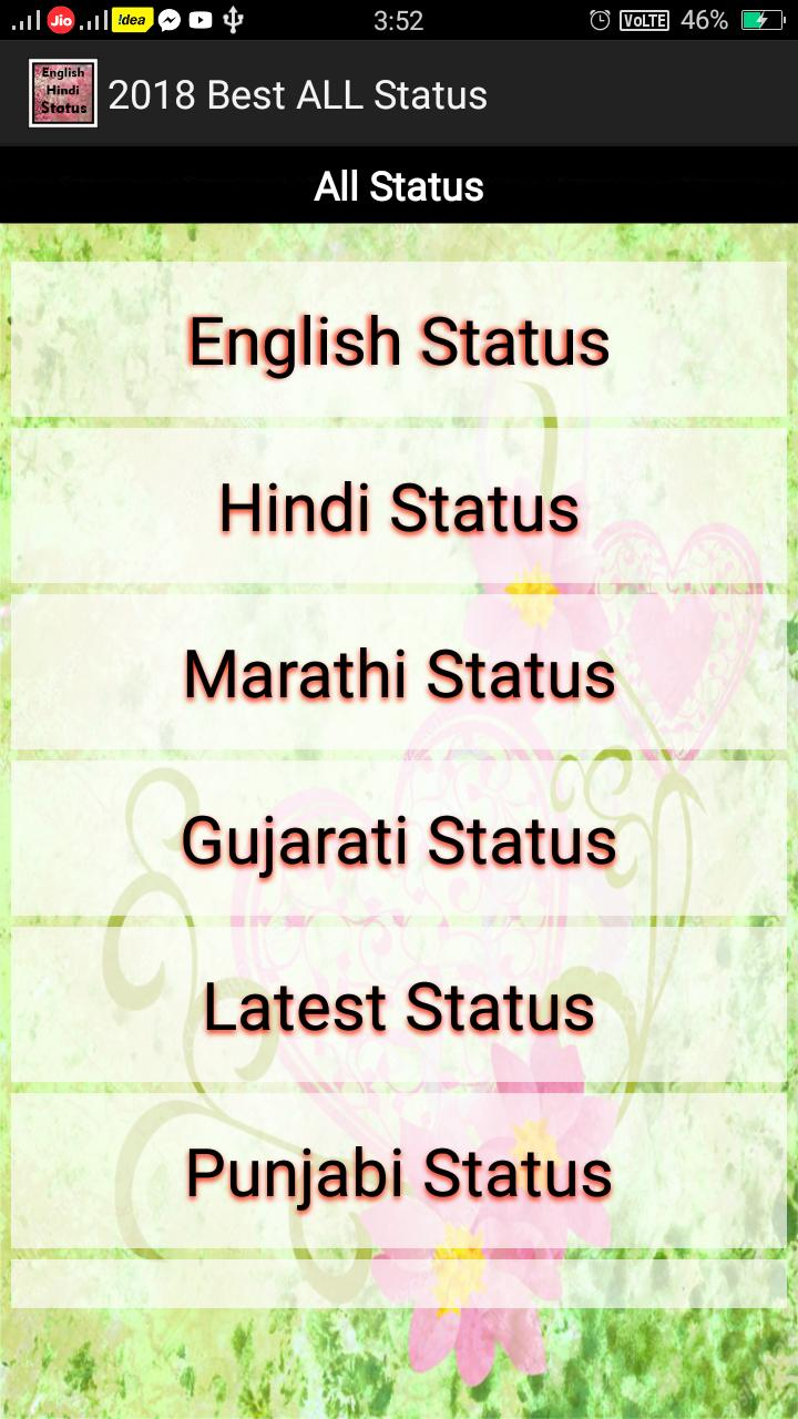 English Status for Android - APK Download