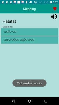 English To Odia Dictionary ảnh chụp màn hình 2