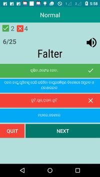 English To Odia Dictionary ảnh chụp màn hình 4