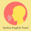 Spoken English With Tamil - Free icon
