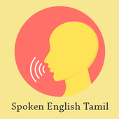 Spoken English With Tamil - Free icon