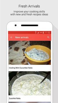 インドのレシピ スクリーンショット 3