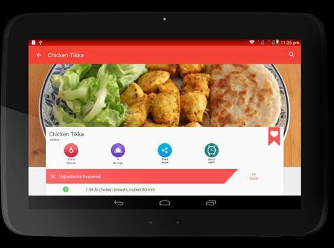 インドのレシピ スクリーンショット 11