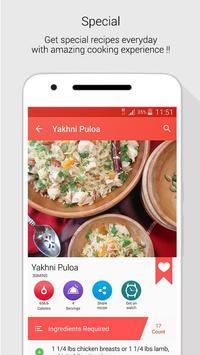 インドのレシピ スクリーンショット 1