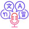 ME Translator icono