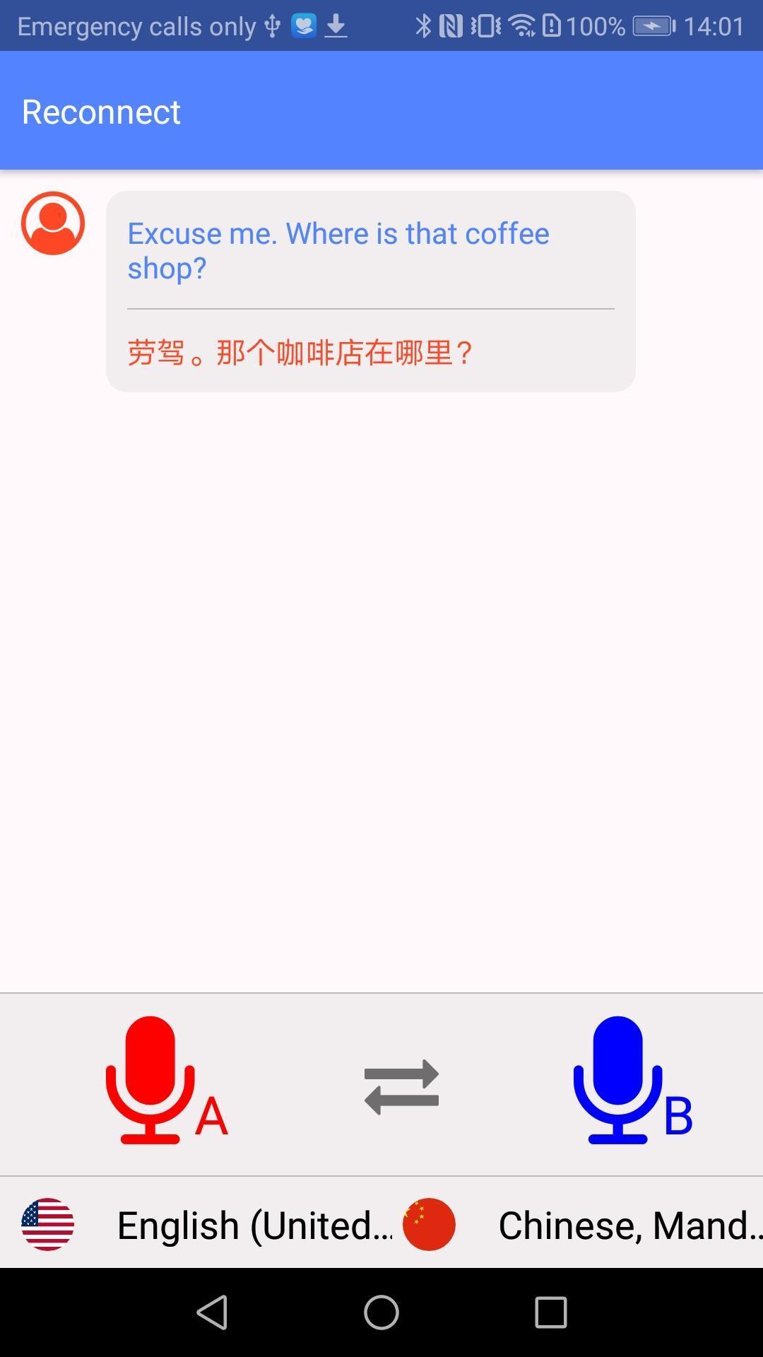 ME Translator for Android - APK Download