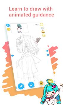 How to draw anime & manga with tutorial - DrawShow 截图 2