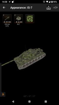 3D for Knowledge Base for WoT screenshot 1