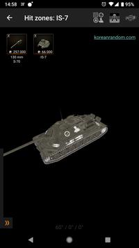3D for Knowledge Base for WoT screenshot 2