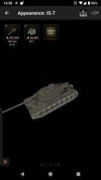 3D for Knowledge Base for WoT screenshot 6