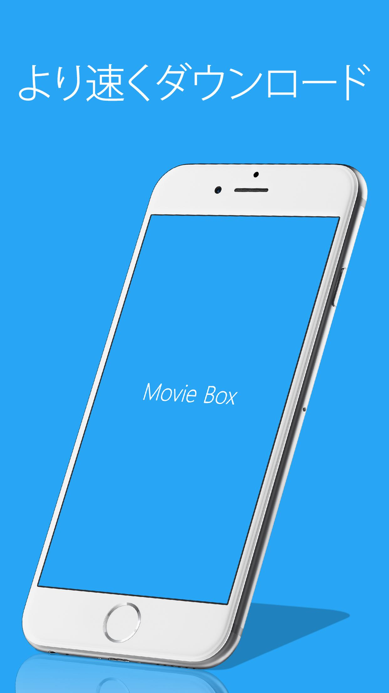 Movie Box for Android - APK Download