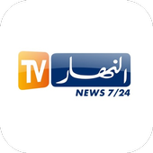 Ennahar TV - Live icon