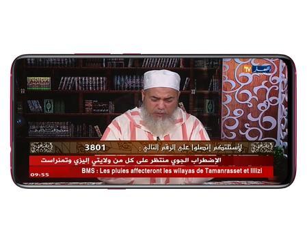 Ennahar TV - Live screenshot 2
