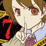 Mysterious Forum and 7 Rumors [Visual Novel] APK