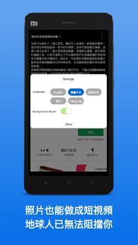 抖音網紅自製美食 screenshot 2