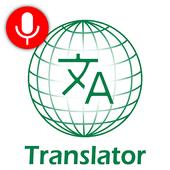 Herşey Dil Çevirmen - İfadeler ve Düzeltme simgesi