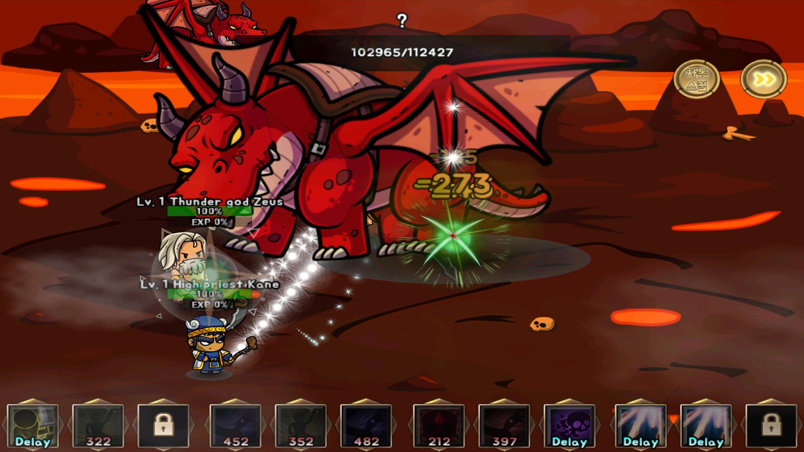 Ice Dragon Slayer Roblox