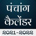 Hindu Calendar Panchang 2021