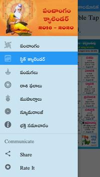Telugu Calendar Panchangam 2019 Ekran Görüntüsü 4