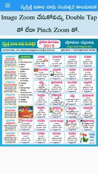Telugu Calendar Panchangam 2019 Ekran Görüntüsü 1