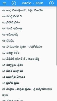 Telugu Calendar Panchangam 2019 Ekran Görüntüsü 3