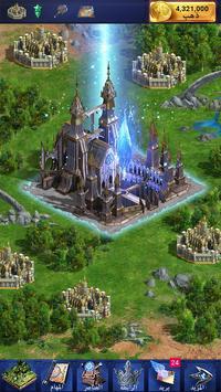 فاينل فانتسي 15: الإمبراطورية تصوير الشاشة 5
