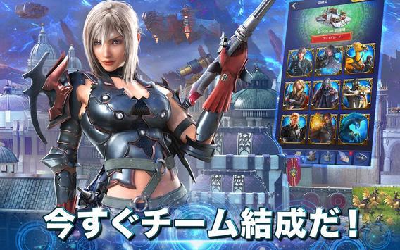 ファイナルファンタジー15: 新たなる王国 (Final Fantasy XV) スクリーンショット 19