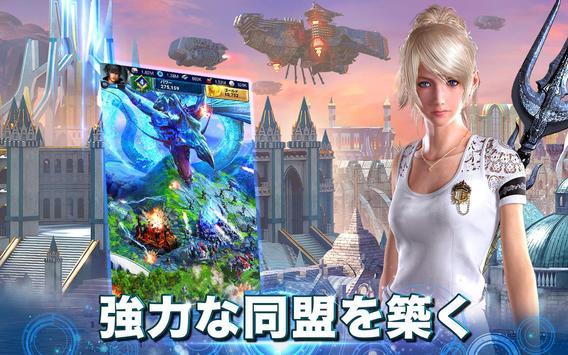 ファイナルファンタジー15: 新たなる王国 (Final Fantasy XV) スクリーンショット 3