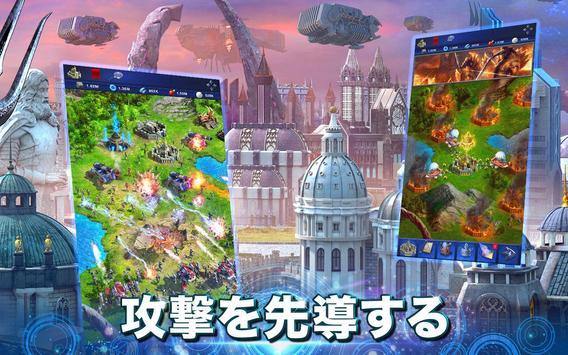 ファイナルファンタジー15: 新たなる王国 (Final Fantasy XV) スクリーンショット 4