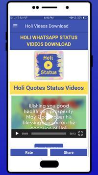 holi 2019 video download status
