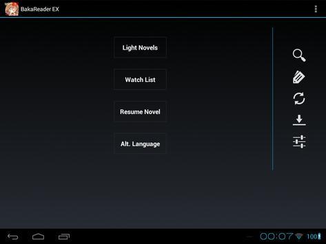 BakaReader EX screenshot 5