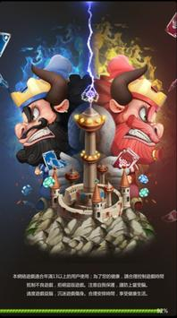 Heads-up master poster